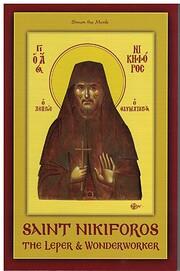 Saint Nikiforos The Leper & Wonderworker por…