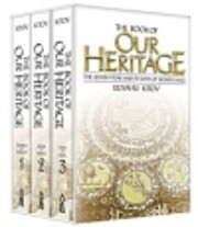 Book of Our Heritage (Pocket Edition) di…