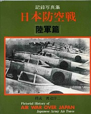 Pictorial history of Air War over…