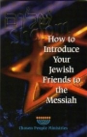How to Introduce Your Jewish Friends to the…