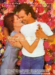 Bed of Roses [VHS] av Michael Goldenberg