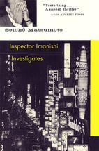 Inspector Imanishi Investigates by Seicho…