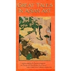 Great Tales in Asian Art DVD