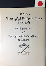 Hymns of the Syrian Orthodox Church of…