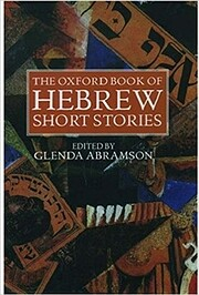 The Oxford book of Hebrew short stories por…