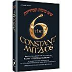 The Six Constant Mitzvos by Rabbi Yitzchak…