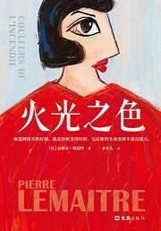 火光之色 – tekijä: Pierre Lemaitre