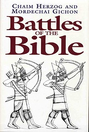 Battles of the Bible de Chaim and Mordechai…