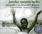Jambo Means Hello: Swahili Alphabet Book by…