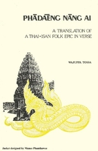 Phadaeng Nang Ai: A Translation of the…